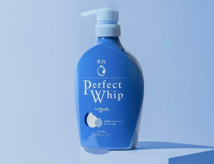 Sbf bath shiseido 2x