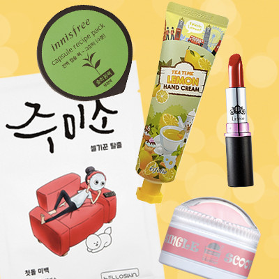 K-Beauty on a Budget: Gift Ideas Under P400