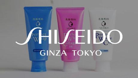 Banner  shiseido