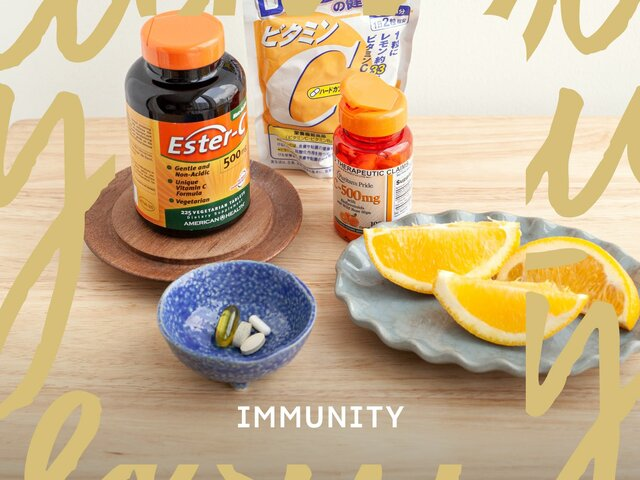 Homepage subtaxon immunity mobile 2x