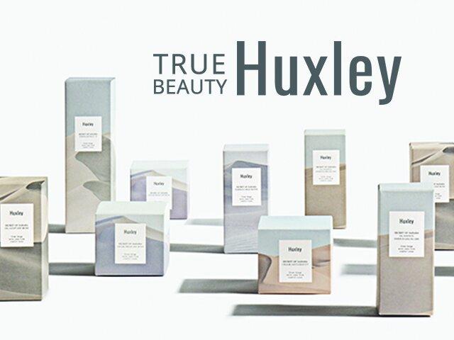 Huxleymobileb 5