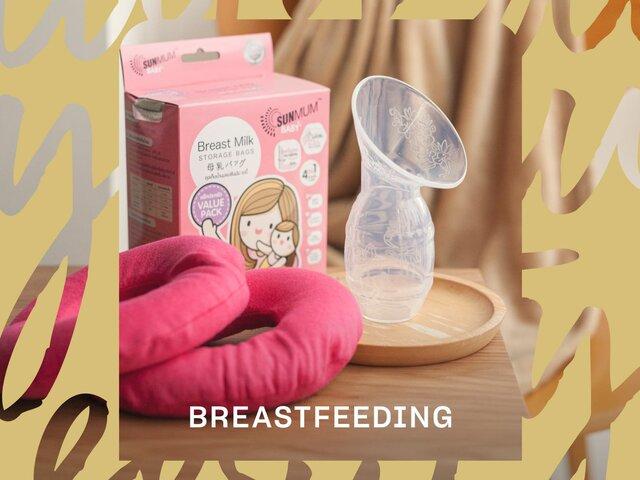 Mom subtaxon breastfeeding mobile 2x