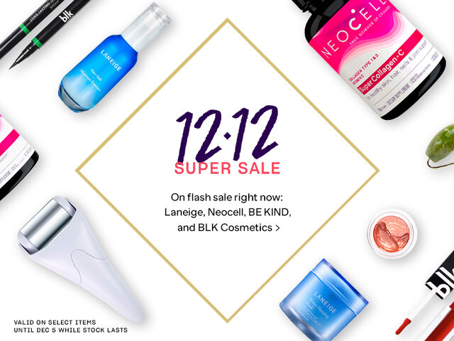 Carousel mobile 12.12 countdown ofs laneige