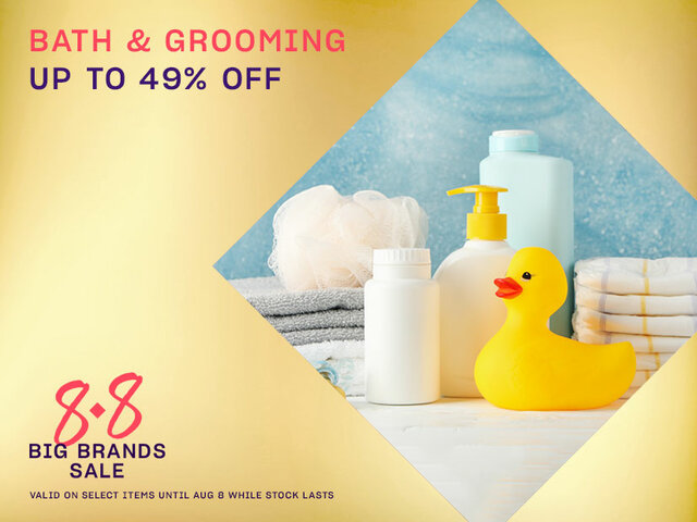 Mobile 8.8 bbs bath grooming