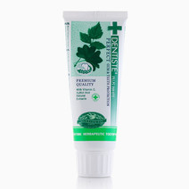 Nighttime Toothpaste (60g) by Dentiste