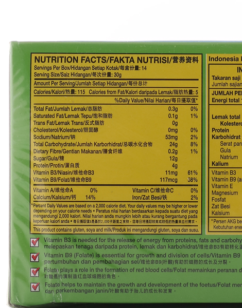 Instant Brown Rice Cereal Drink (Original) (1 pack x 14 sachets x 30gm) by Nature's Own