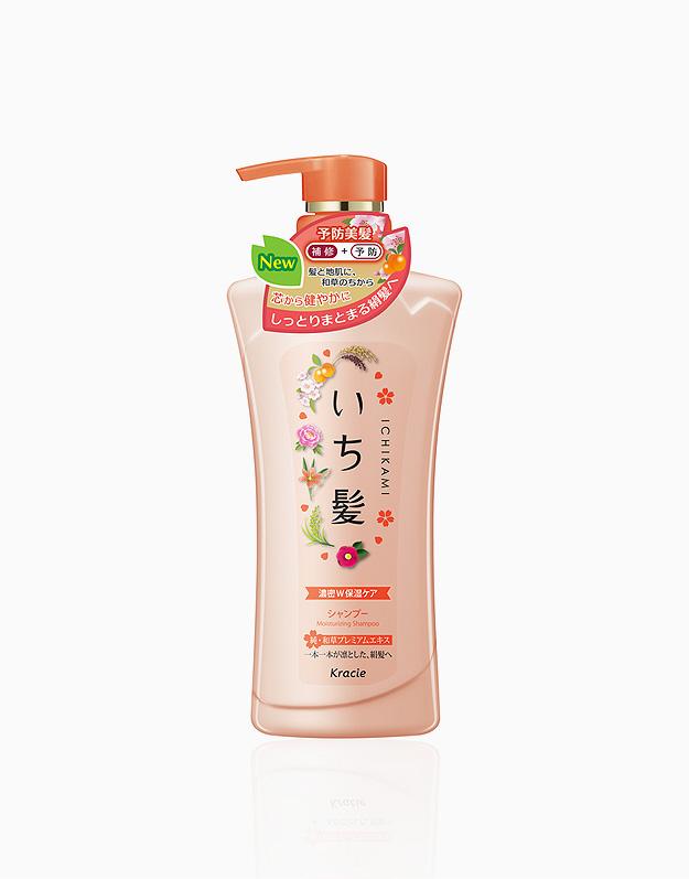 Ichikami Moisturizing Shampoo by Kracie