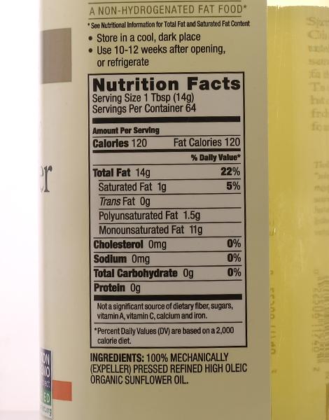 Organic Sunflower Oil (32oz) by Spectrum