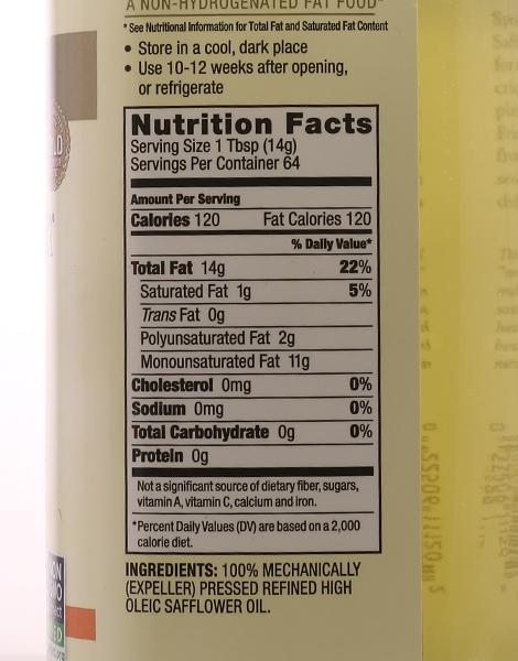 Organic Safflower Oil (32oz) by Spectrum