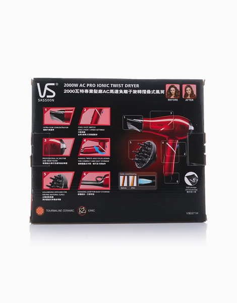 AC Pro Twist Dryer by Vidal Sassoon
