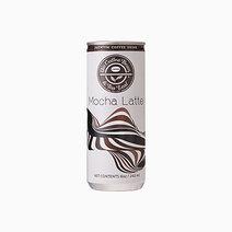 Mocha Latte by The Coffee Bean and Tea Leaf