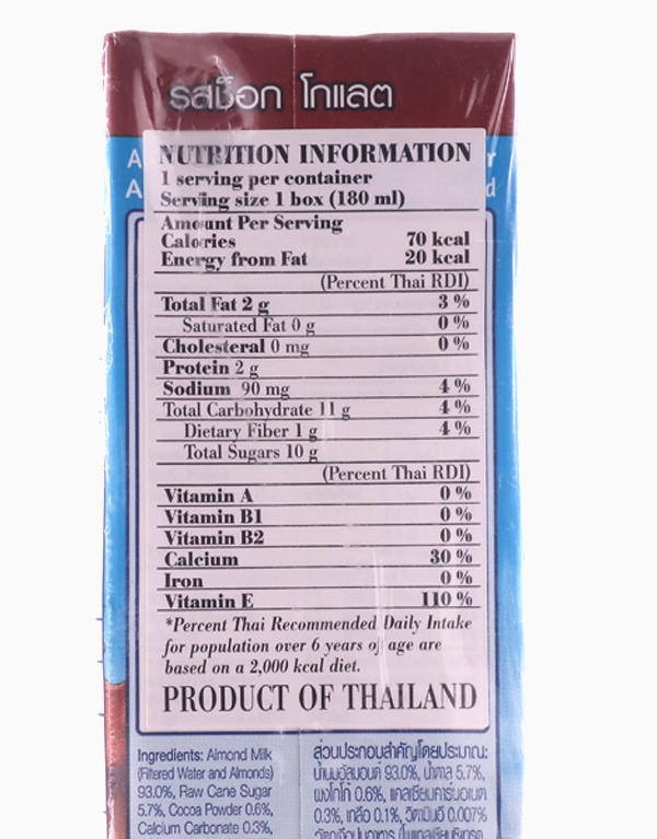 Almond Breeze Chocolate (180ml) by Blue Diamond