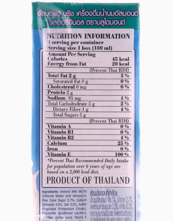 Almond Breeze Original (180ml) by Blue Diamond