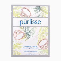 Coconut+Rice Nourishing Mask by Purlisse
