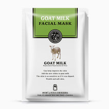 Goat Milk Facial Mask by Rorec