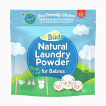 Laundry Powder Pack by Tiny Buds