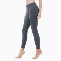 Yoga Pants High-Waist Tummy Control in Charcoal by Tesla