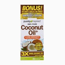 Purely inspired coconut oil   80 easy to swallow soft gels