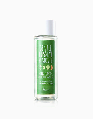 Gentle Lip/Eye Cleansing Oil by Some By Mi