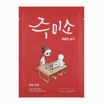Chewy Elasticity Mask by Jumiso