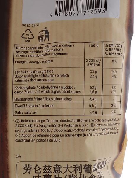 Balsamic Vinegar Potato Chips (100g) by Lorenz