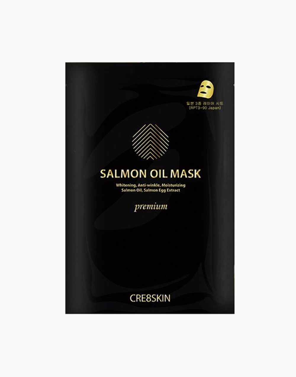Salmon Oil Mask by CRE8SKIN