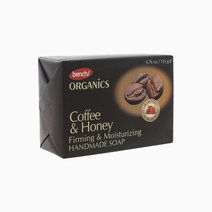 Bench organics  handmade bar soap in coffee   honey