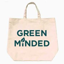 Green Minded Reusable Bag by BeautyMnl