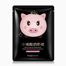 Pig Yogurt Black Mask by Images
