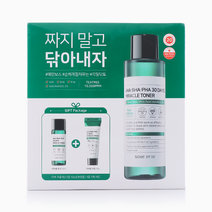 Miracle Toner Set by Some By Mi