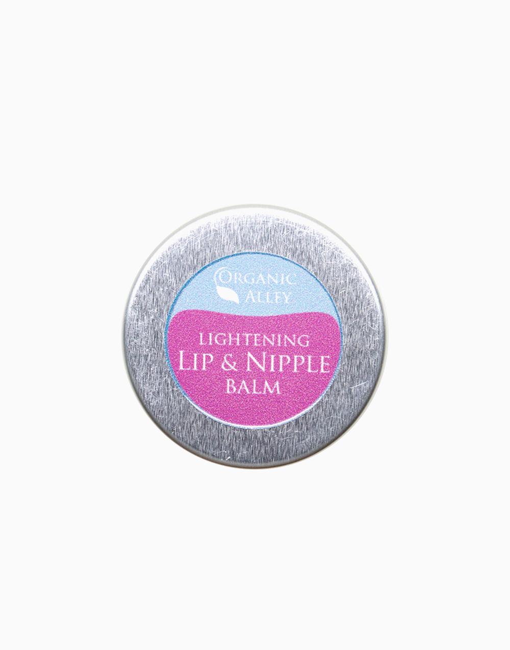 Lip & Nipple Balm (12g) by Organic Alley