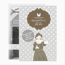 Re annies way charcoal black jelly mask 40ml