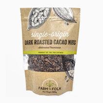 F2f organic dark roasted cacao nibs 500g