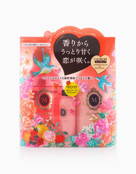 Ma Cherie Shampoo and Conditioner Set: Moisture by Shiseido