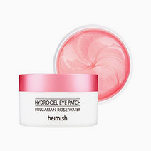 Re heimish bulgarian rose water hydrogel eye patch