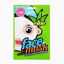 Bp aloe brightening mask