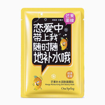 Onespring mango