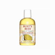 Bb lemon   vitamin e bath   body oil