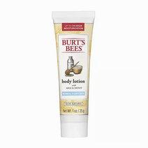Bb milk   honey body lotion
