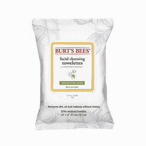 Bb sensitive facial cleansing towelettes