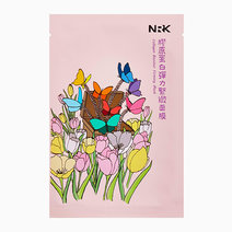 Naruko collagen booster firming mask