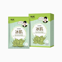 Naruko bitter melon anti shine purifying mask %285pcs%29