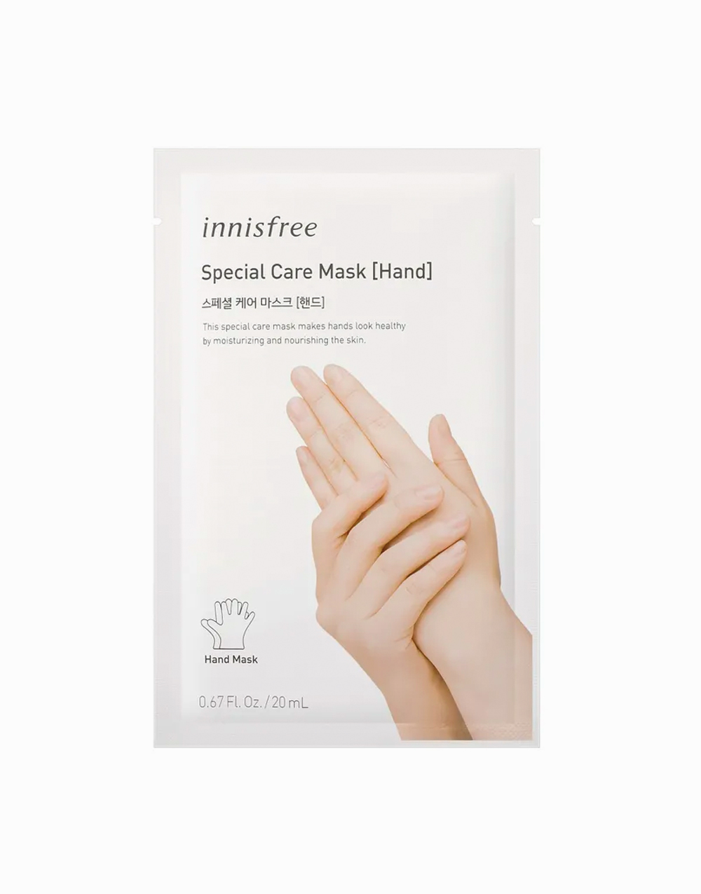 Special Care Mask for Hand by Innisfree