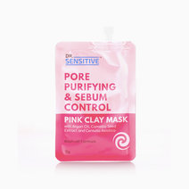 Pore Purifying Clay Mask (15g) by Dr. Sensitive