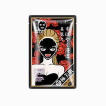 Sexylook intensive moisturizing black cotton mask