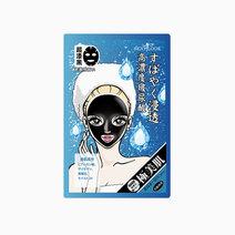 Sexylook ultra moisturizing black cotton mask