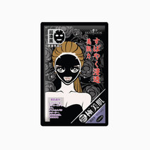 Sexylook intensive repairing black cotton mask
