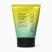 Palladio detox charcoal face mask
