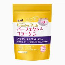 Premium Rich Collagen (30 Day Supply) by Asahi Dear Natura