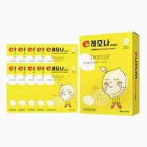 Vita Therapy Mask (Box of 10) by Lemona